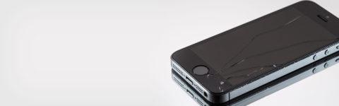 Ремонт iPhone по самим приемлемым ценам.